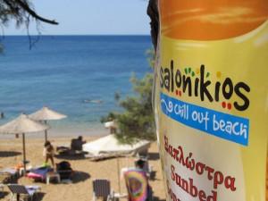 Плаж Салоники в Тасос