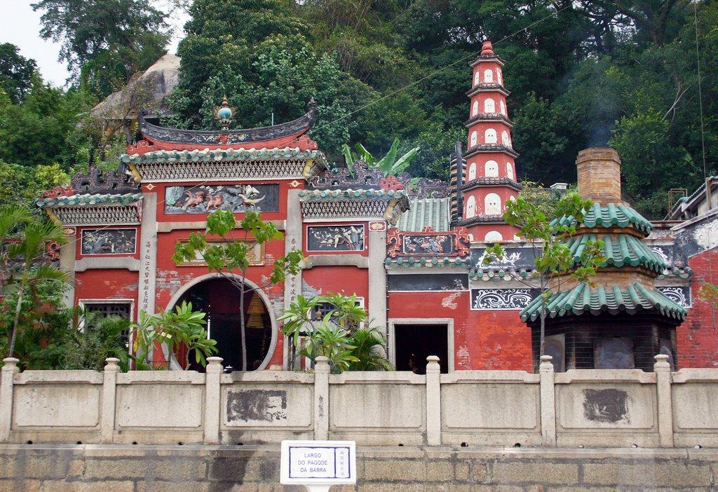 храмът A-ma в Макао