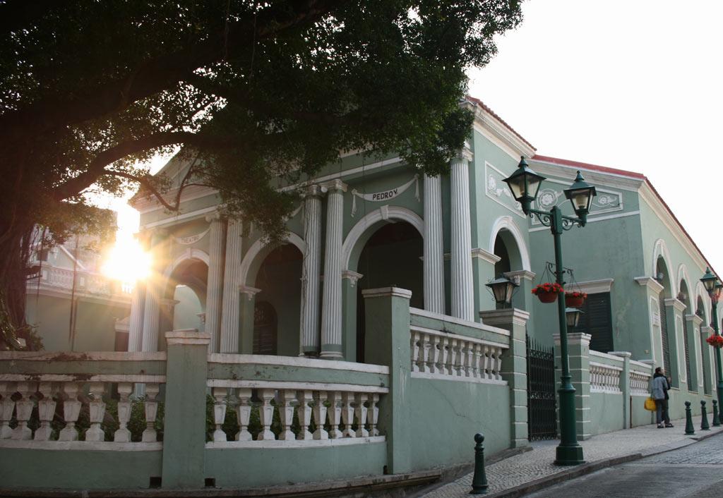 Театър Дон Педро в Макао