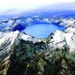 nebesnoto ezero